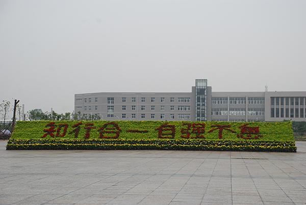 河南省机电职业学院_走进河南机电职业学院 变人口大省为人力资源强省
