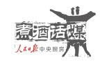 """""""推想性新闻""""是个啥?揭新报道模式""""庐山真面目"""""""