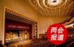 宪法修改,中国特色社会主义民主法治的重大实践
