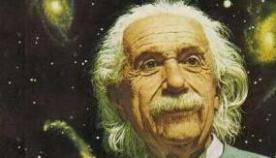 物理学家爱因斯坦诞辰