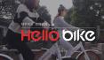 哈罗单车推免押金 共享单车下一局战场移师免押金