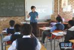 俄教科监督局:准备把汉语纳入俄全国统一考试