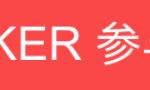 南京停车逃费将和诚信挂钩 共享单车要推进立法管理