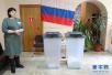 俄罗斯总统大选拉开帷幕 8名候选人参加角逐