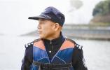 杭城先锋|从警十年救助上百人 这是他与钱塘江的故事