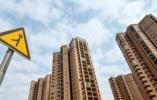 沈阳将开展利用集体建设用地建设租赁住房试点