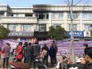泰州兴化一小区门面房发生火灾 祖孙三代三人遇难