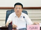 今日要闻:王毅发声回击贸易保护主义 金正恩访华纪录片曝光