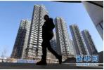 辽宁环保系统学习宪法 提升生态文明建设水平