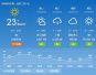 """洛阳天气:今日气温13℃到32℃ 洛城进入""""飘雪""""模式"""