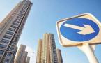 南京房屋租赁市场升温 平均租金小幅上涨近100元