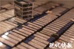 日本友人松冈环向江东门纪念馆捐赠南京大屠杀幸存者影像资料