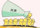"""许昌市召开村(社区)""""两委""""换届选举工作推进会"""