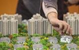 """杭州摇号售房细则出炉:照顾刚需,对""""无房家庭""""给予倾斜"""
