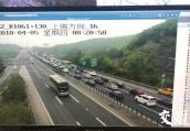 小长假第一天 江苏高速路网运行总体稳定