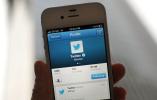 推特双年度报告:永久停用超百万涉恐用户账号