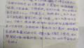 济南21岁女大学生离家出走20天未归!留下轻生信件