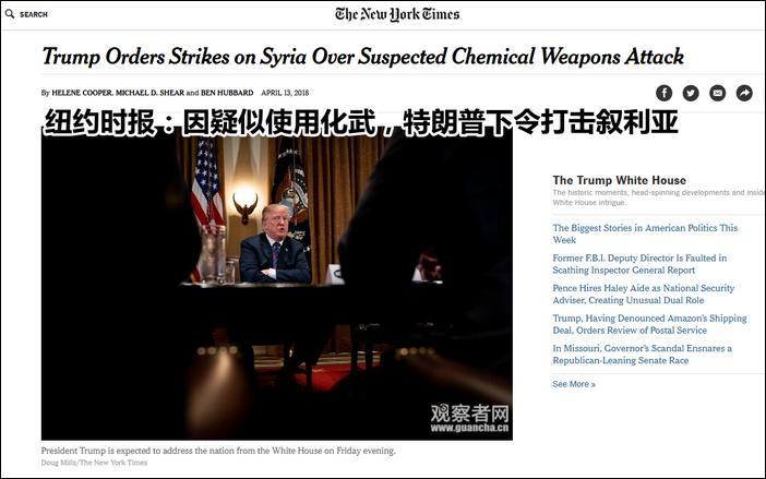 北京快乐8为什么会输:大马士革传来爆炸声 美国联合英法对叙利亚发动打击