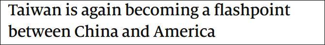 急速赛车彩票数据:美国安顾问要访台?岛内吓坏了:没有的事,别瞎说啊