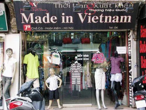 高官纷纷落马 越南这场反腐风暴刮得有点凶