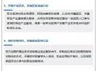 资金+项目+人才…京冀携手26.21亿!河北23县区将受益
