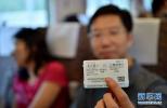 """""""五一""""小长假短途列车票""""吃紧"""" 尽量提前买票"""