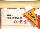 全江苏征集150套!符合条件的精装修商品房将获免费验收、监测
