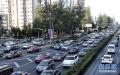 3月成为北京一季度最堵月:每天晚高峰6点最堵