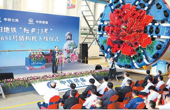 """河南洛阳:直径6.47米中铁装备""""牡丹13号""""下线"""