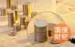 全国总量第三!山东马德里国际商标注册申请量连续4年第一