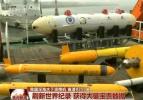 中国刷新世界纪录!深海水下滑翔机首潜8213米