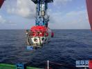 首次深海考古发现第一个文物标本