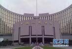 我国将对银行普惠金融服务实施监管考核