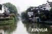 南京推进生态河湖行动 所有河湖都要有河长湖长