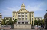 黑大研究生院揭牌 系黑龙江省属高校首个研究生院