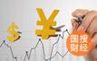 天津强制推行安全生产责任保险 为高危行业从业者添保障