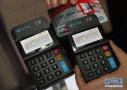 首家外资第三方支付机构来中国了:ATM机会出局吗?