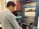 """诉讼神器上线!在常州诉讼可以用这台""""ATM""""机!"""