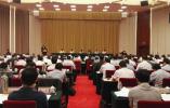 担负起培养时代新人的历史使命 浙江省部署加强和改进高校党建和思想政治工作