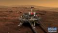 """@约30万中国人:你们的名字跟着""""洞察""""号去火星啦"""