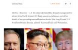 韩国官员:蓬佩奥抵达平壤 预计会同被扣留美国人一同离开