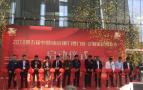 空前盛大!800多家企业前来参展中国(南京)移门博览会、门窗暨定制家居博览会!