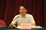 本周已有9省部级官员职务调整