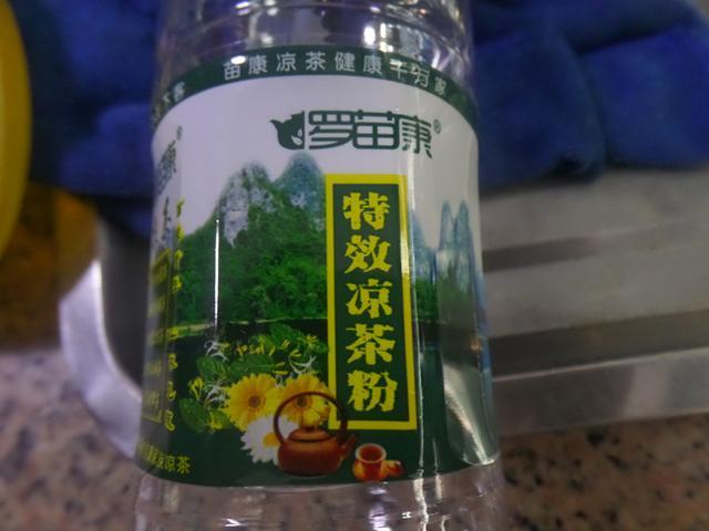 """千万小心:此""""特效凉茶""""竟含吗啡成分"""