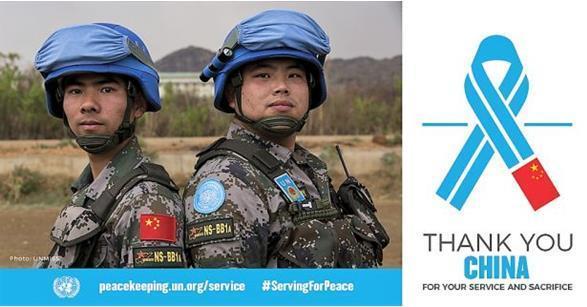 致敬英雄!联合国推视频感谢中国维和部队