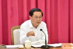 浙江省委常委会议:坚定不移沿着总书记开创的生态建设道路砥砺前行