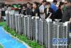 天津新落户政策出台房地产火爆 销售:1天签约25套
