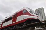 厉害了!中国突破关键技术,新型磁浮列车试验成功