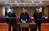 人保原总裁王银成受贿案一审被判11年 受贿870万元