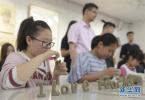 """中国美术馆举办""""塑心中最美老师:2018年儿童节专场"""""""